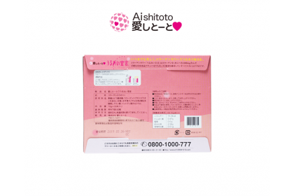 [MPLUS] Aishitoto Collagen Jelly (30S) Uruoi Sengen Mixed Collagen With Yuzu Jelly