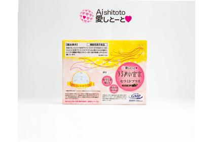 [MPLUS] Aishitoto Collagen Jelly Ceramide (30S) Acai Flavour