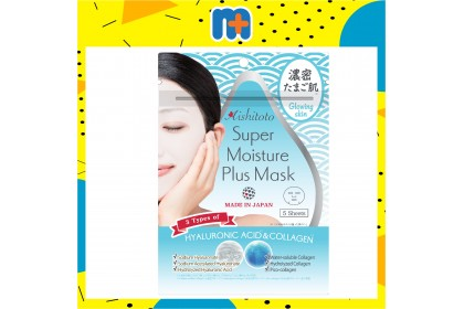 [MPLUS] AISHITOTO SUPER MOISTURE PLUS MASK
