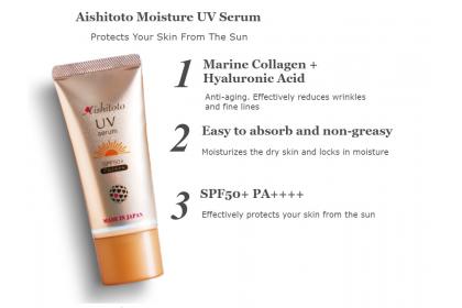 [MPLUS] AISHITOTO UV Serum