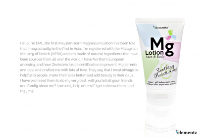 [MPLUS] ELEMENTZ MAGNESIUM FACE AND BODY LOTION 100ML