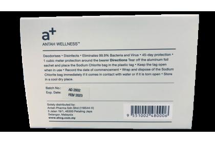 [MPLUS] A+ Defend Health Tag 5G