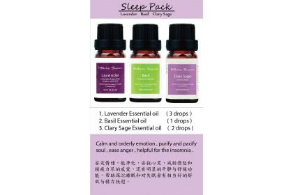 [MPLUS] WHITE SCENT Sleep 5ml Essential Oil Gift Set