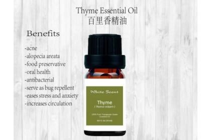 [MPLUS] WHITE SCENT Thyme 5ml Essential Oil