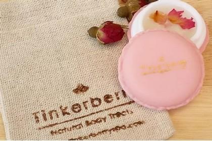 [MPLUS] TINKERBERRY Rose Macaron Lip Balm (Pink)