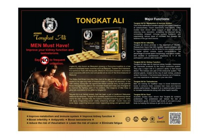 [MPLUS] ADIMIS Tongkat Ali 400mg 60s