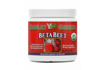 [MPLUS] BARLEY YH Green Betabeet Powder 250G