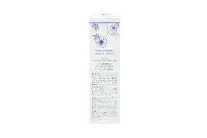 [MPLUS] BLACKPAINT Best Water Silver AG 100ml