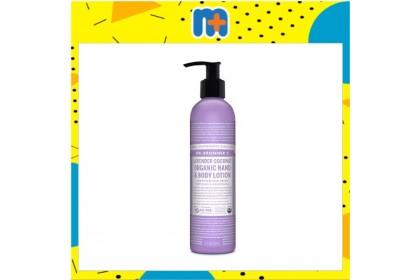 [MPLUS] Dr. Bronner'S Sl0302-L Lavender Coconut Organic Lotion 8Oz
