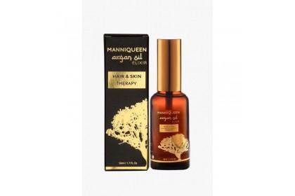 [MPLUS] Manniqueen Argan Oil 50Ml