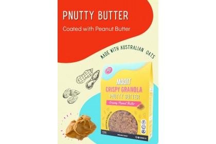 [MPLUS] MOOIT P'Nut Butter Banana 250G