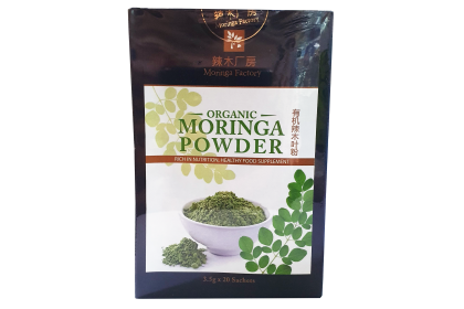 [MPLUS] Organic Moringa Powder 20'S