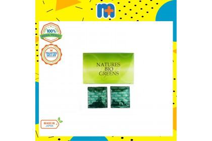 [MPLUS] VNP Nbg Natures Bio Greens ( Fibre + Nutrients ) 10G X 20S