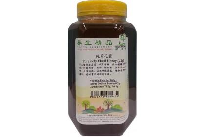 [MPLUS] OASIS Pure Poly Floral Honey 1kg