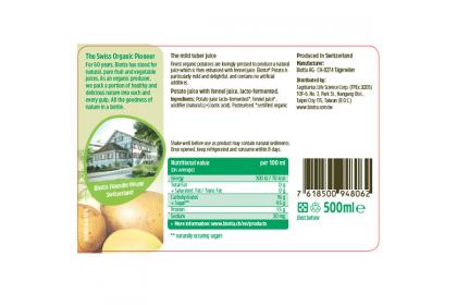 [MPLUS] EU YAN SANG Biotta Potato Juice 500ml