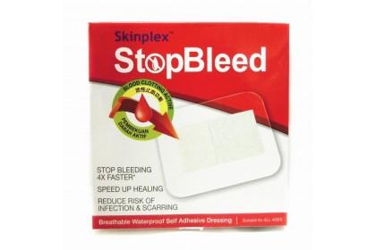 [MPLUS] Skinplex Stop Bleed Dressing Pad