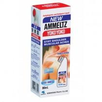 AMMELTZ YOKO YOKO NEW 80ML [LESS SMELL]