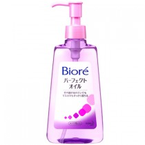 BIORE 309058 CLEANSING OIL 150ML