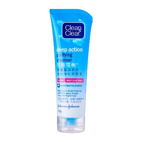 [MPLUS] Clean & Clear Deep Action Purifying Cleanser 100G