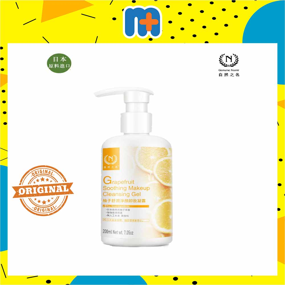 [MPLUS] Namir Grapefruit Soothing Makeup Cleansing Gel 200Ml