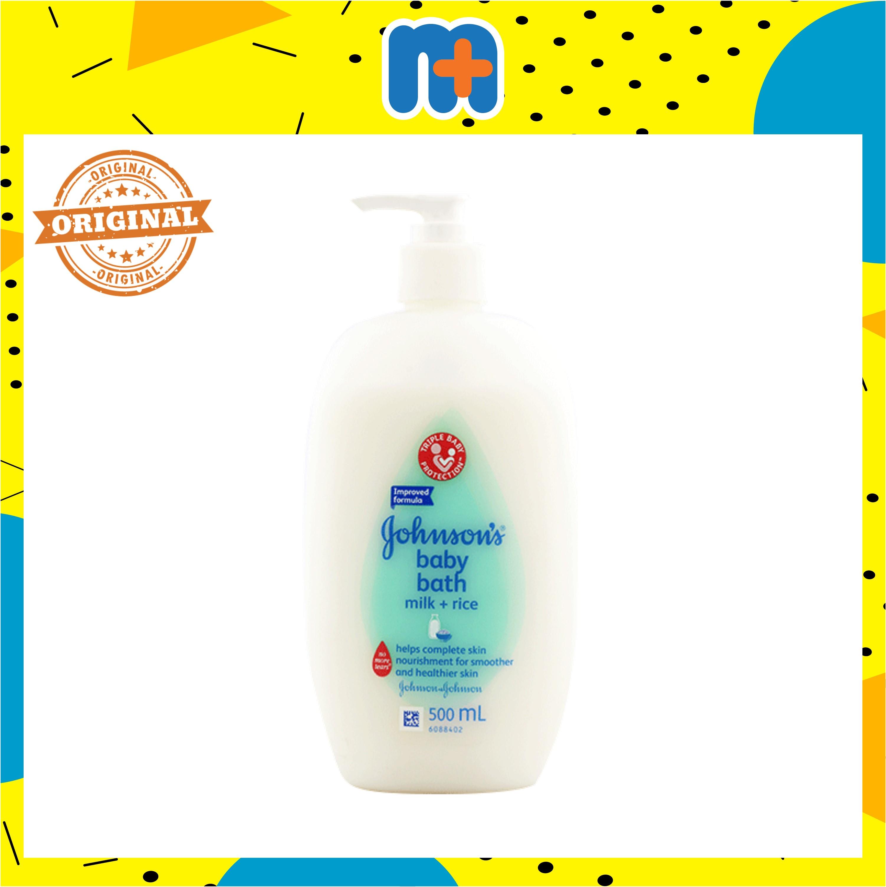 [MPLUS] Johnson Baby Bath Milk+Rice 500Ml