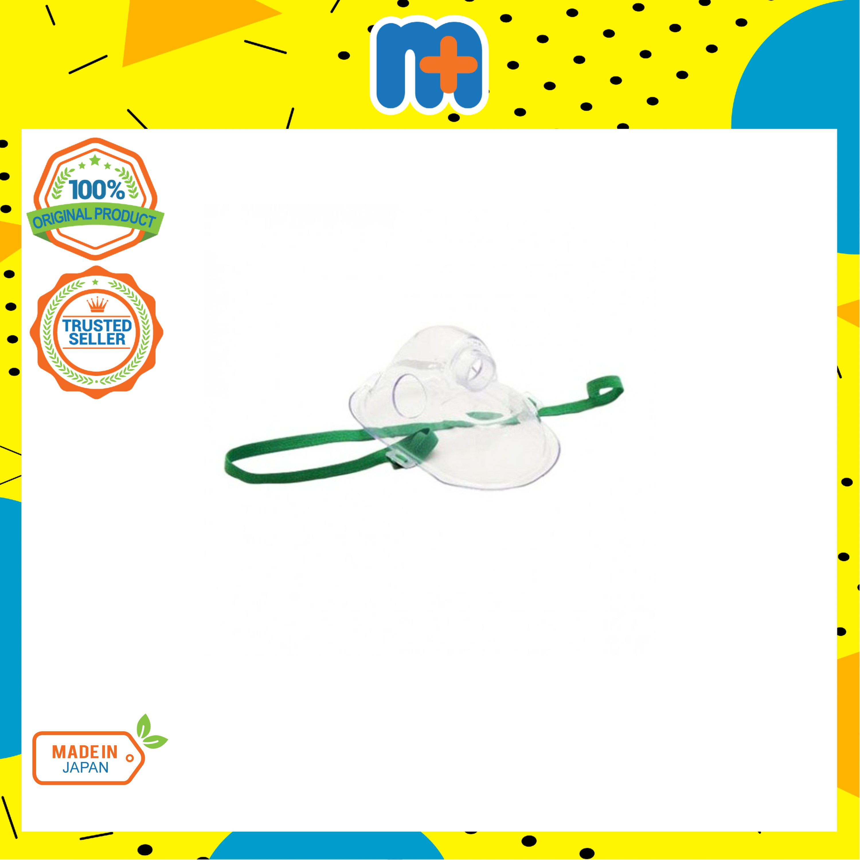 [MPLUS] OMRON Nebulizer Adult Mask Pvc 1Pc