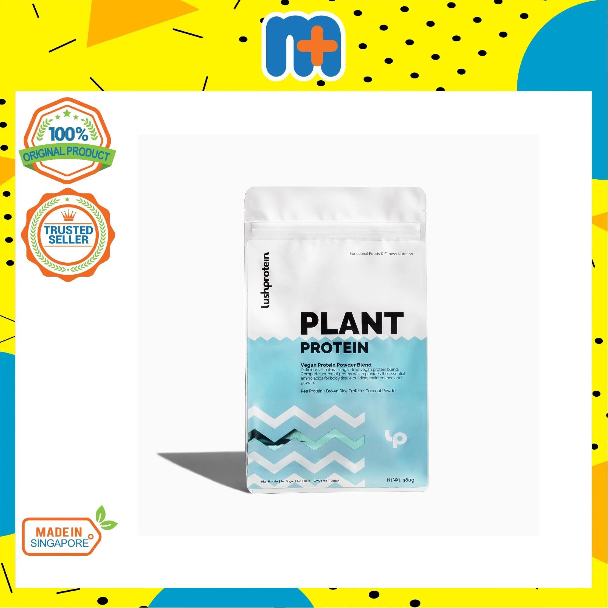 [MPLUS] LUSHPROTEIN Plant Protein (Pouch) Vanilla 480g