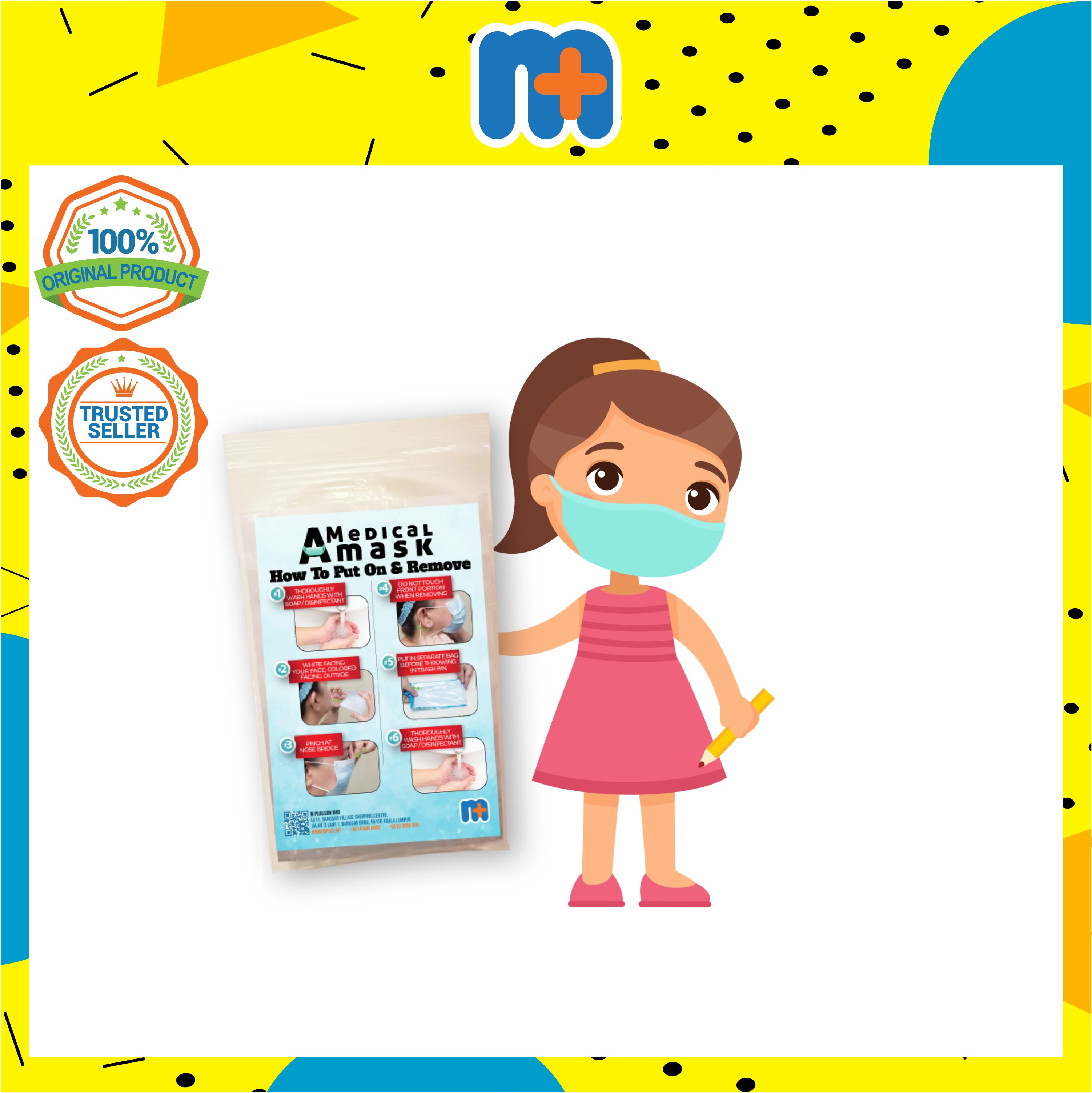 [MPLUS] Ready Stock Children\'S Face Mask 3 Ply (Blue/Green) Pack 10S