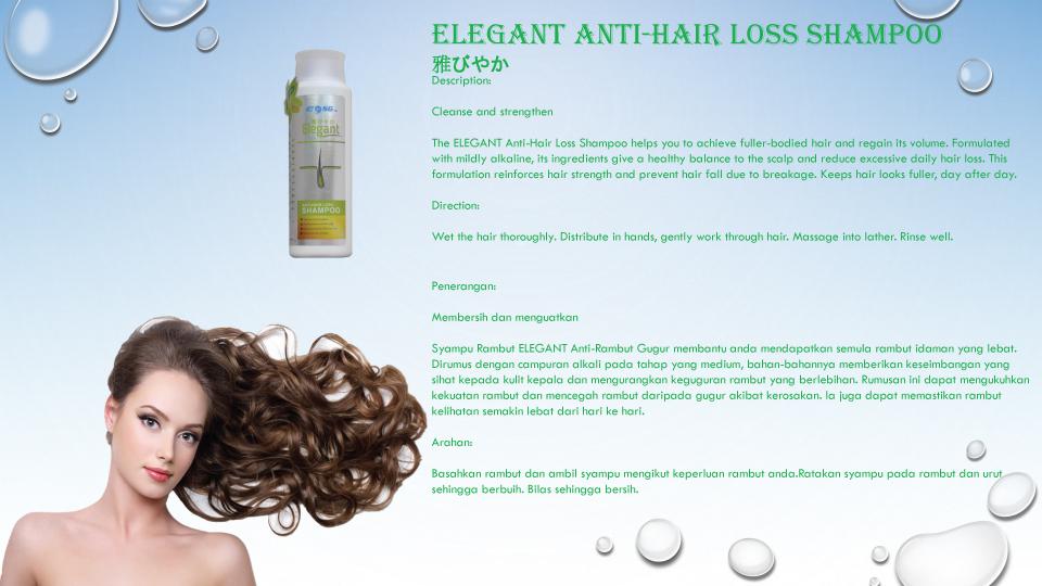 [MPLUS] Eosg Elegant Anti Hair Loss Shampoo 400Ml
