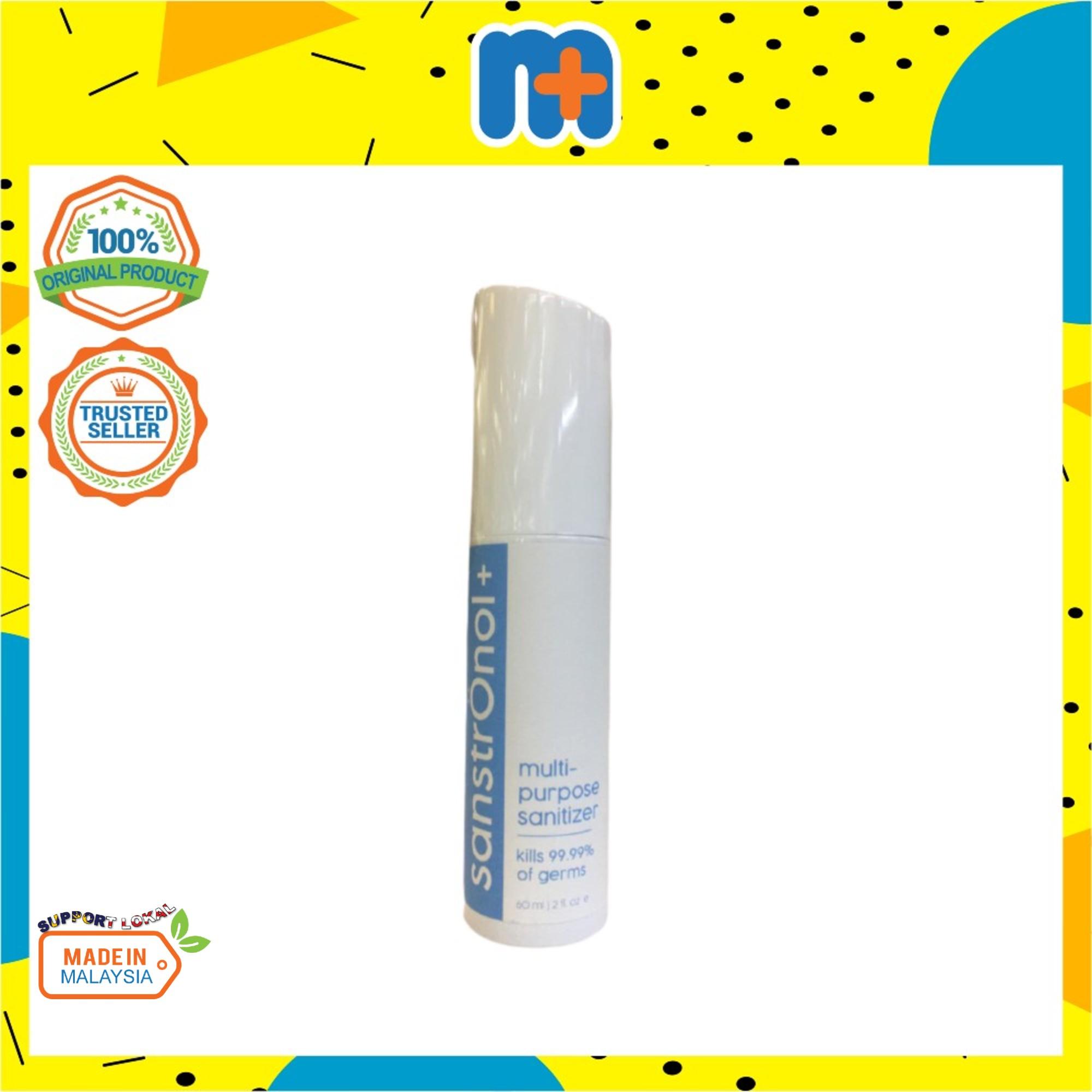 [MPLUS] SANSTRONOL+ Multi-Purpose Sanitizer 60ml