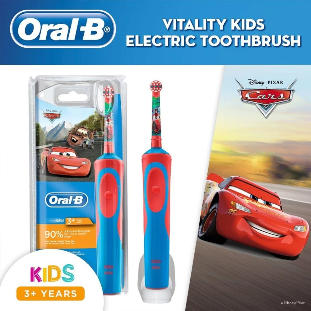 [MPLUS] ORAL B Braun 3+ Years Rechargeable Toothbrush - Disney Cars