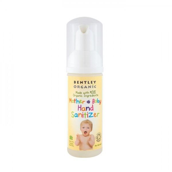 [MPLUS] BENTLEY ORGANIC Hand Sanitizer 50ml