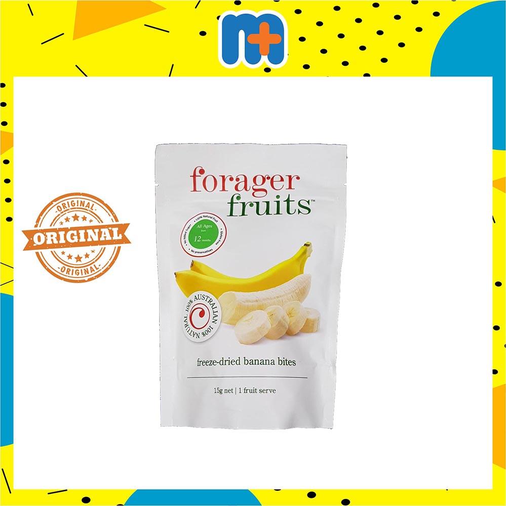 [MPLUS] Ffban Freeze Dried Banana Snacks
