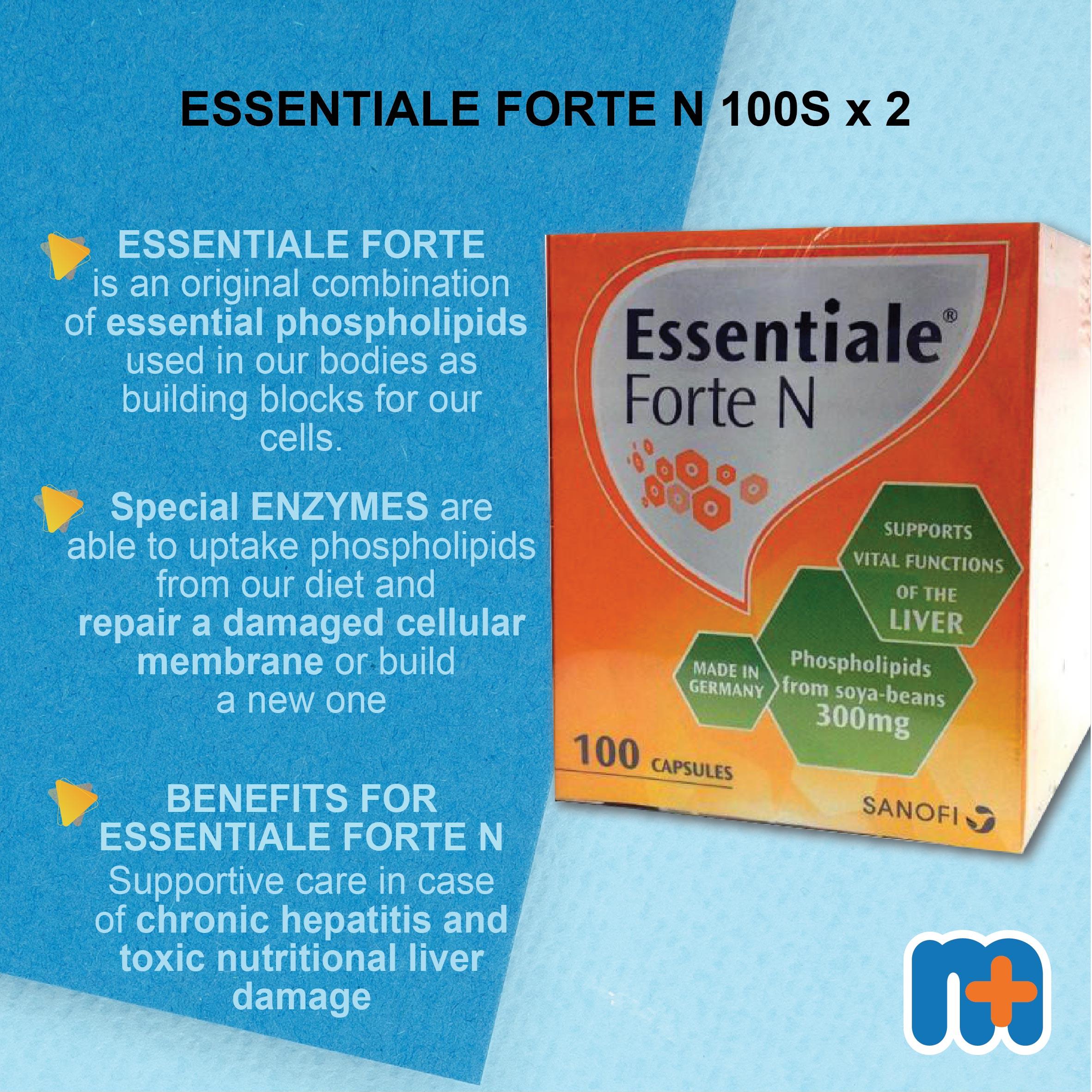 [MPLUS] ESSENTIALE Forte N 100sx2