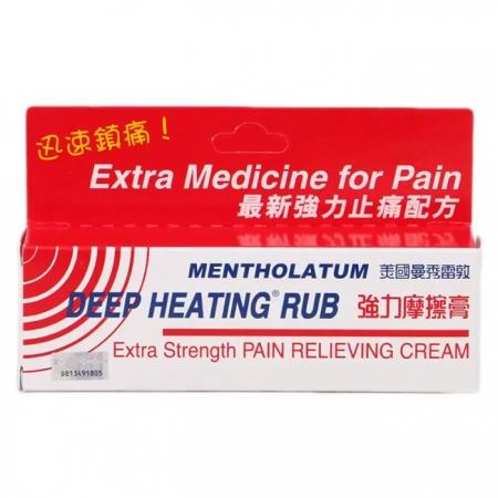 [MPLUS] MENTHOLATUM Deep Heating Rub Extra Strength 94.4g