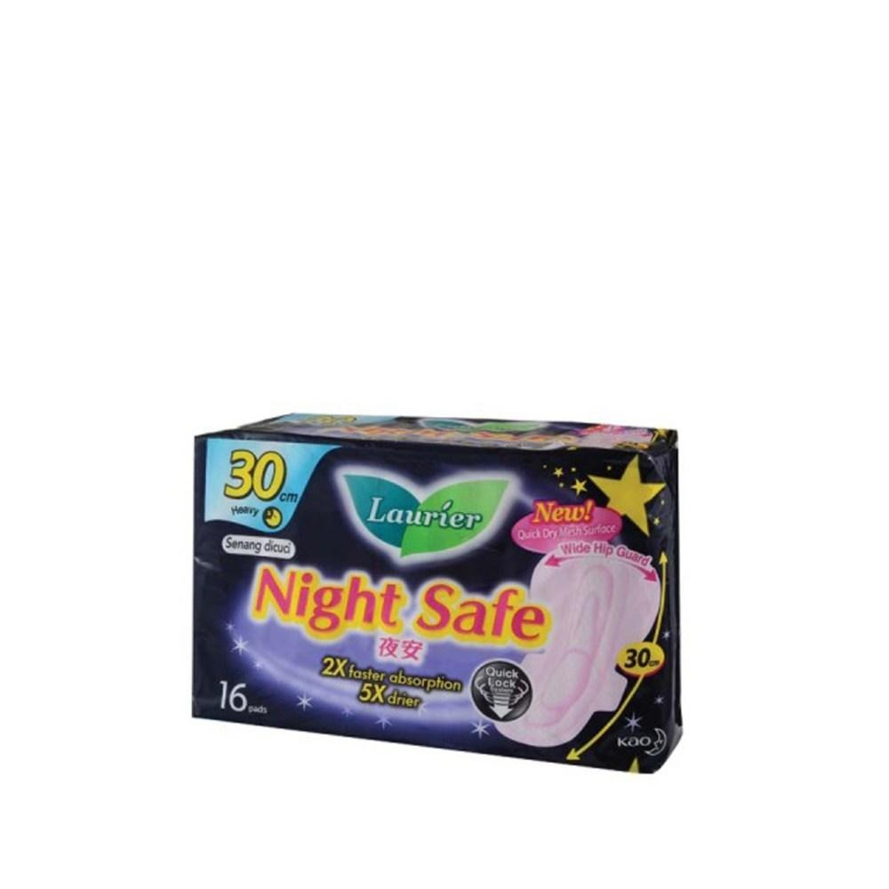 [MPLUS] Laurier Night Safe 30Cm 2X16S