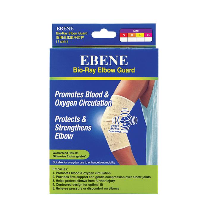 [MPLUS] EBENE Bio-Ray Elbow Guard (Arm) (L)