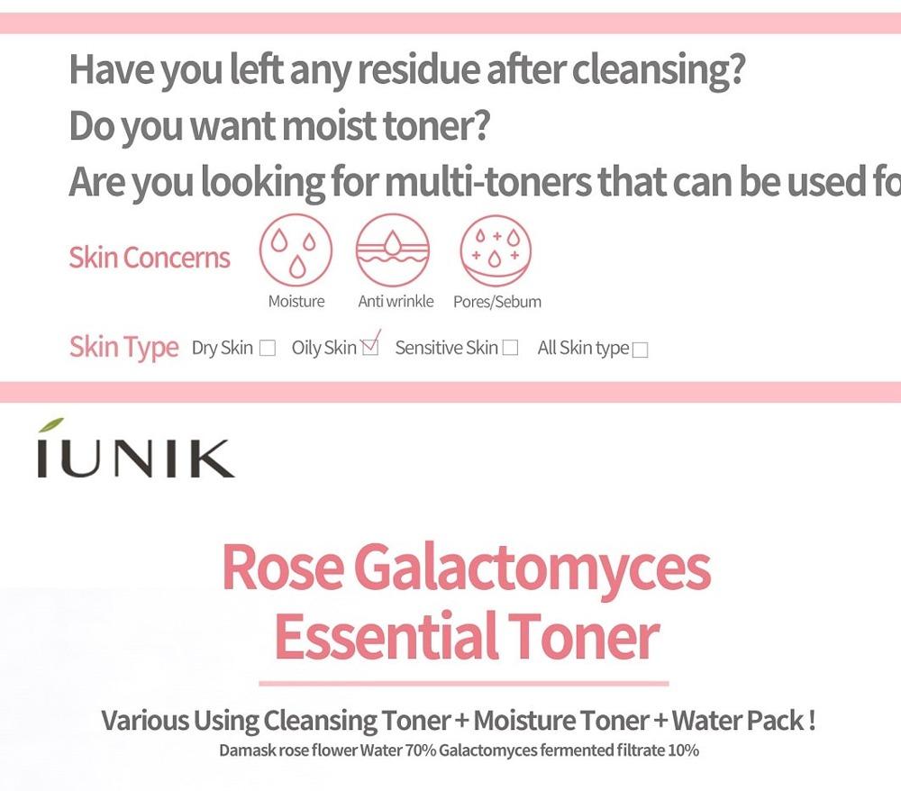 [MPLUS] iUNIK Rose Galactomyces Essential Toner 200ml